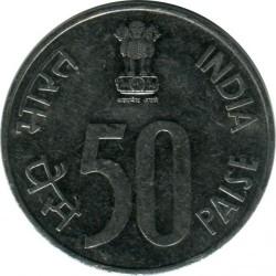Монета > 50пайс, 1988-2007 - Индия  - obverse