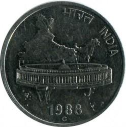Монета > 50пайс, 1988-2007 - Индия  - reverse