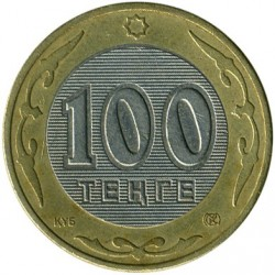 Монета > 100тенге, 2007 - Казахстан  - obverse