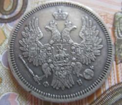 سکه > 20کوپک, 1832-1858 - روسیه  - obverse