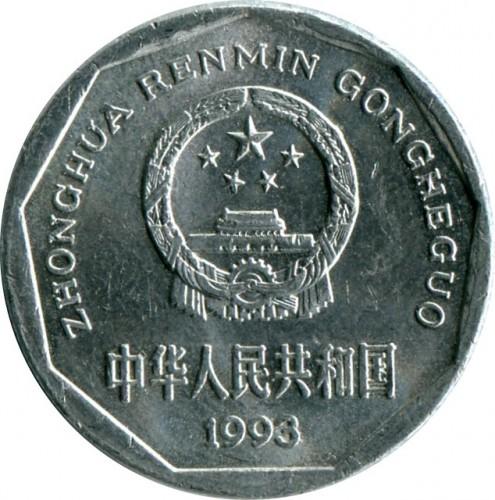 1 yijiao 1993 цена книга июнь июль август