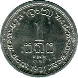 Moneta > 1cent, 1963-1971 - Cejlon  - obverse