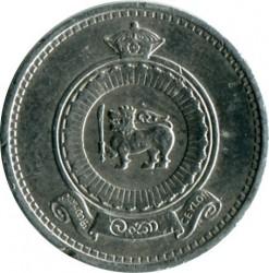 Moneta > 1cent, 1963-1971 - Cejlon  - reverse