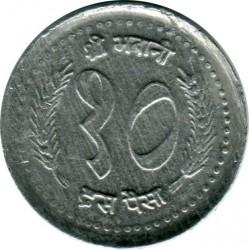 Moneta > 10paisų, 1982-1993 - Nepalas  - obverse