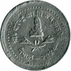 Moneta > 10paisų, 1982-1993 - Nepalas  - reverse