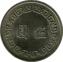 Монета > 5долара, 1970-1979 - Тайван  - reverse