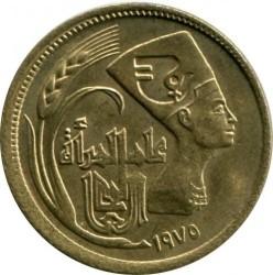 מטבע > 5מילימים, 1975 - מצרים  (International Women's Year) - obverse
