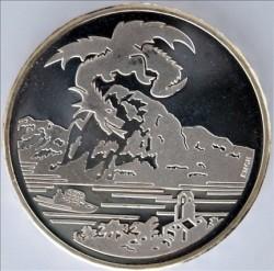 Moneta > 20franków, 1996 - Szwajcaria  (Smok z Berna) - reverse