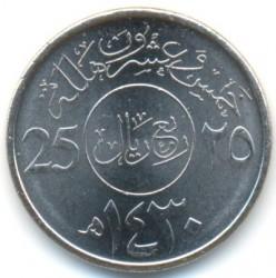 Moneda > 25halalas, 2006-2014 - Arabia Saudita  - obverse