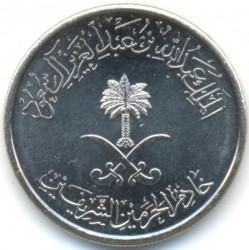Moneda > 25halalas, 2006-2014 - Arabia Saudita  - reverse