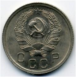 錢幣 > 10戈比, 1935-1936 - 蘇聯  - reverse