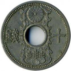Coin > 10sen, 1933-1937 - Japan  - obverse