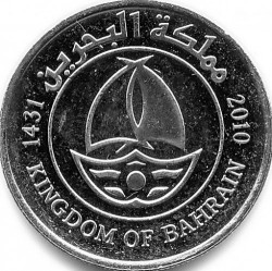 Pièce > 50fils, 2009-2016 - Bahreïn  - obverse