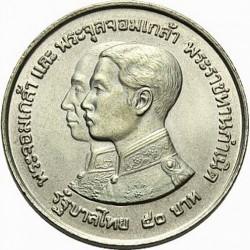 Moneta > 50baht, 1974 - Thailandia  (100° anniversario - Museo Nazionale) - obverse