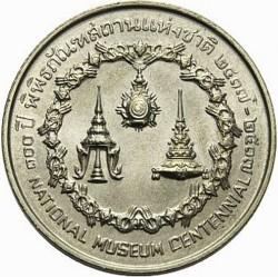 Moneta > 50baht, 1974 - Thailandia  (100° anniversario - Museo Nazionale) - reverse