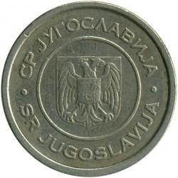Кованица > 5динара, 2000-2002 - Југославија  - obverse
