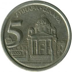 Кованица > 5динара, 2000-2002 - Југославија  - reverse