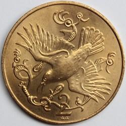 Кованица > 2пенија, 1980-1983 - Острво Мен  - reverse