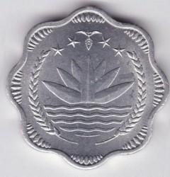 Moneta > 10poisha, 1973-1974 - Bangladesz  - obverse