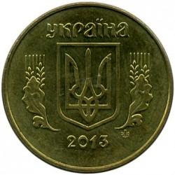 Coin > 50kopiyok, 2013-2018 - Ukraine  - obverse