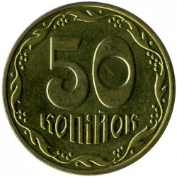 Moneda > 50kopiyok, 2013-2016 - Ucrania  - obverse