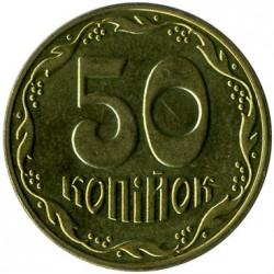 Coin > 50kopiyok, 2013-2018 - Ukraine  - reverse