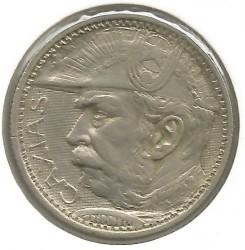 Moneda > 2000réis, 1935 - Brasil  - obverse