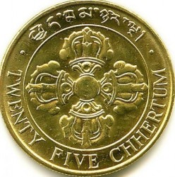 Coin > 25 chhertum, 1979 - Bhutan  (Aluminium-Bronze /yellow color/) - reverse