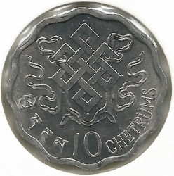 Coin > 10chetrums, 1974 - Bhutan  - reverse
