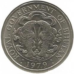 سکه > 25چرتوم, 1979 - بوتان  (مس - نیکل (خاکستری رنگ)  ) - obverse