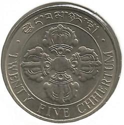 سکه > 25چرتوم, 1979 - بوتان  (مس - نیکل (خاکستری رنگ)  ) - reverse