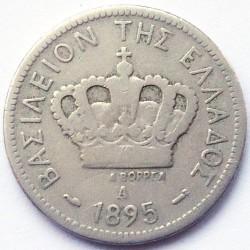 錢幣 > 20雷普塔, 1893-1895 - 希臘  - obverse