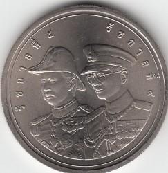 Moneta > 50baht, 2006 - Thailandia  (100th Anniversary - Naval Academy) - obverse
