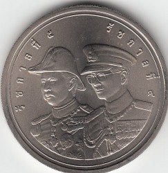 Moneta > 50baht, 2006 - Thailandia  (100th Anniversary - Naval Academy) - reverse