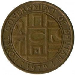 سکه > 5چرتوم, 1979 - بوتان  - reverse