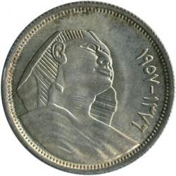 Mynt > 5piastres, 1956-1957 - Egypt  - obverse