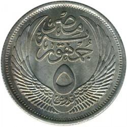 Mynt > 5piastres, 1956-1957 - Egypt  - reverse