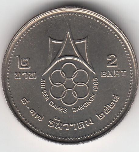 2 Baht 1985 Xiii Seap Games Bangkok Thailand Münzen Wert