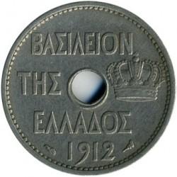 Moneta > 10lepta, 1912 - Grecja  - obverse