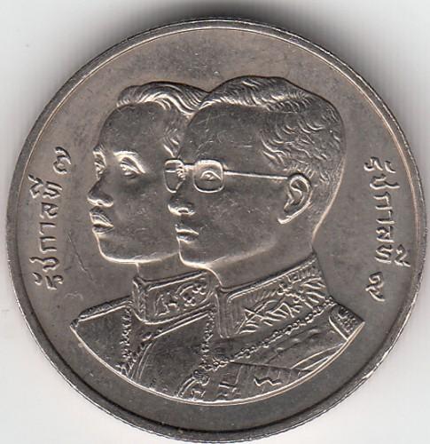 2 Baht 1993 Treasury Department Thailand Münzen Wert Ucoinnet