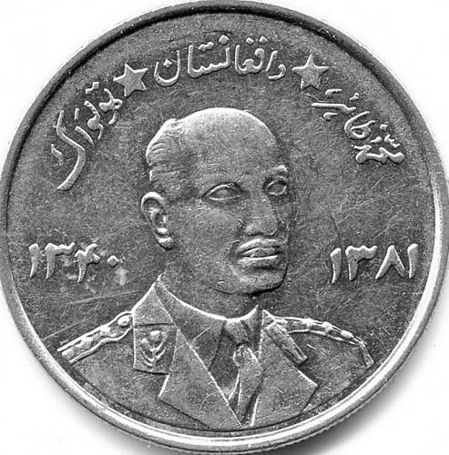 AFGHANISTAN   5 Afghani   1961   UNC  *
