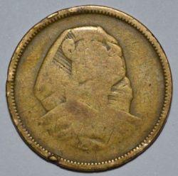 Monedă > 5millieme, 1954-1956 - Egipt  - obverse