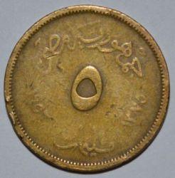 Monedă > 5millieme, 1954-1956 - Egipt  - reverse