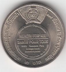 Moneda > 2baht, 1990 - Tailandia  ( Organización Mundial de la Salud) - obverse
