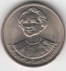 Moneda > 2baht, 1990 - Tailandia  ( Organización Mundial de la Salud) - reverse