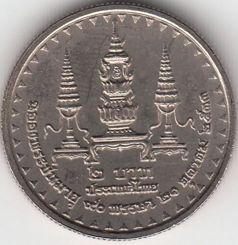 2 Baht 1990 Srinagarindra Thailand Münzen Wert Ucoinnet