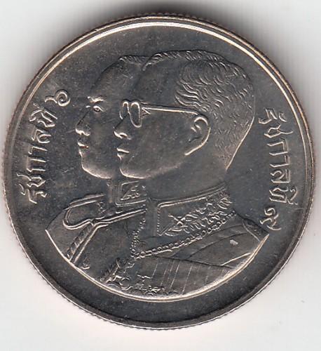 2 Baht 1988 Thai Cooperatives Thailand Münzen Wert Ucoinnet