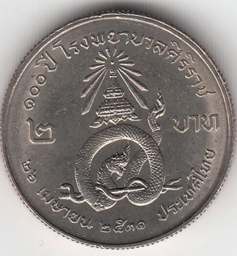 2 Baht 1988 Siriraj Hospital Thailand Münzen Wert Ucoinnet