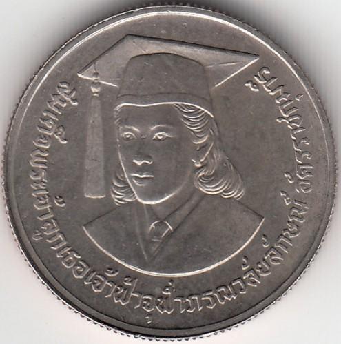 2 Baht 1986 Chulabhorn Einstein Medal Thailand Münzen Wert