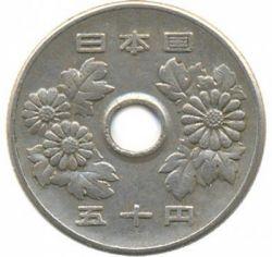 Coin > 50yen, 1967-1988 - Japan  - obverse